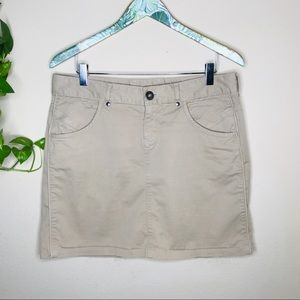 Tan khaki athletic skirt mini denim jean bottom
